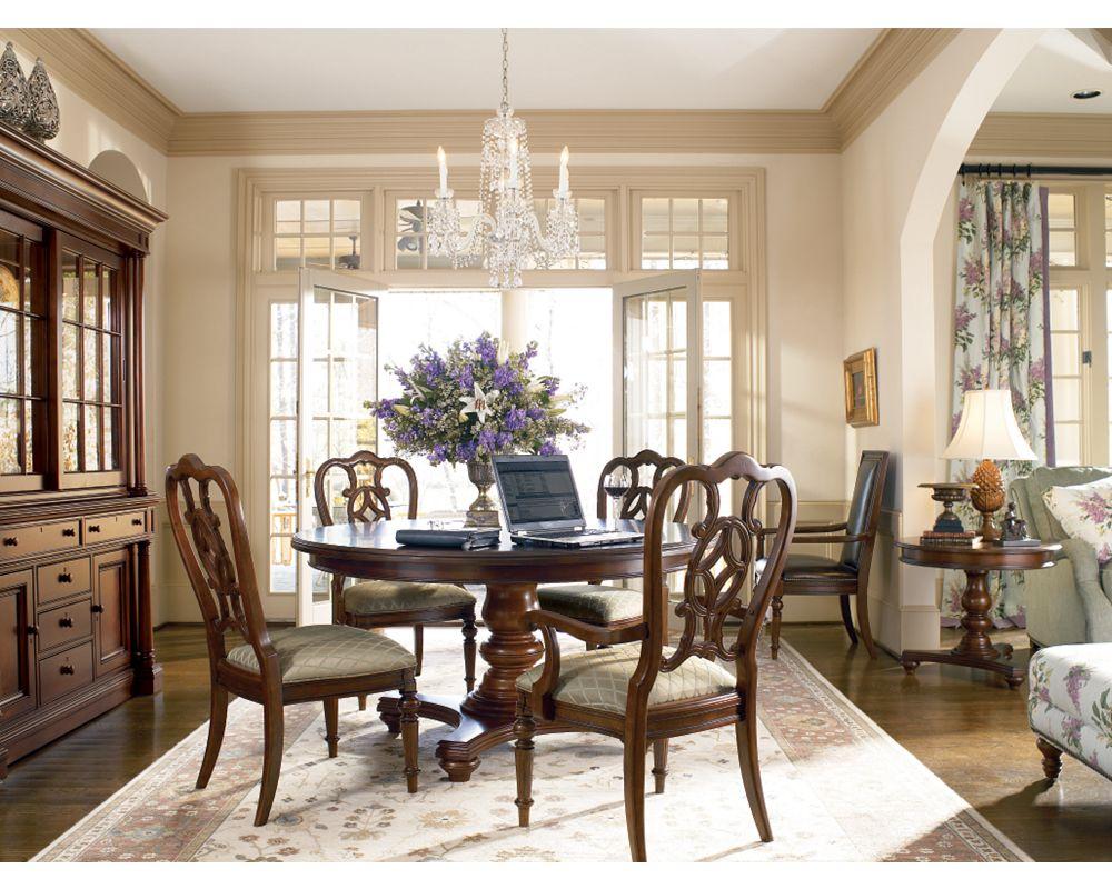 Thomasville Fredricksburg Cherry Dining Room Set